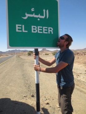 The only beer you'll find in Sudan